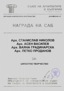 Award UAB